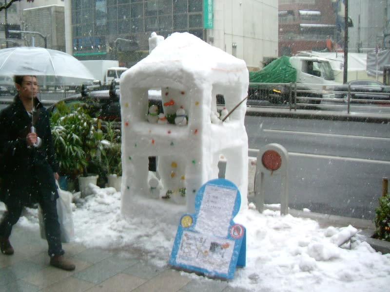 Snow_008