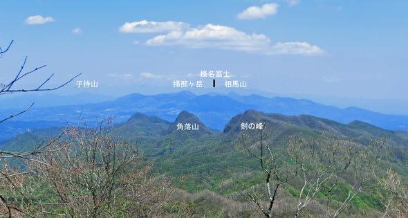 鼻曲山 - Richard's Blog