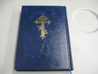 ニコライ堂で正教会の書籍を購入...