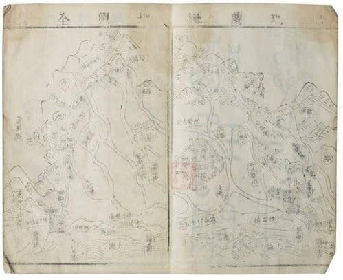 Senkaku Library 尖閣ライブラリー