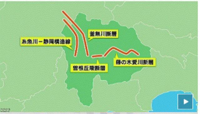 山梨 県 地震 山梨県の地震情報 : 地震を知る統計サイト【揺れる日本列島】