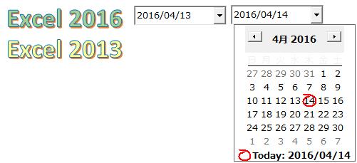 おやぢチップス26excel で Datetimepickerカレンダー