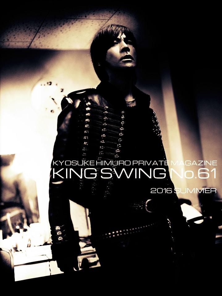 氷室京介FC会報『KING SWING No.61』到着 , MID NIGHT,XXX