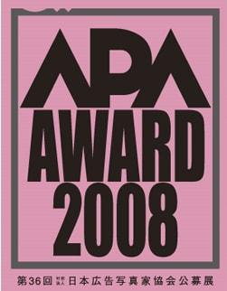 Award08cover