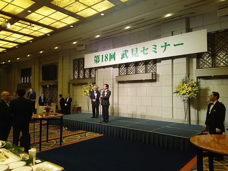 11月26日 本日は武見敬三参議院議員による武見セミナーへ出席しま ...