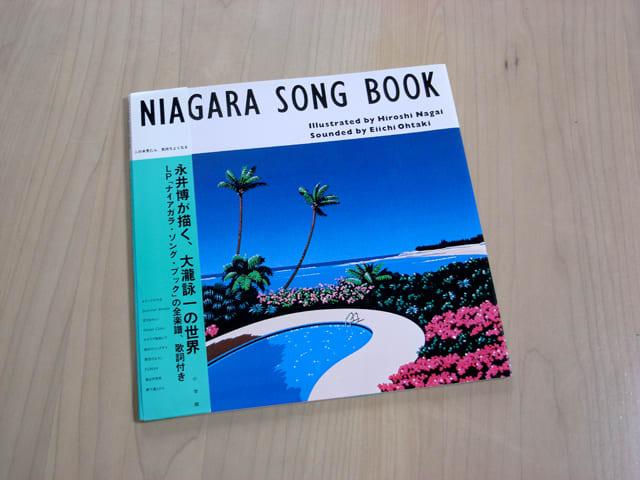 Nagai_07