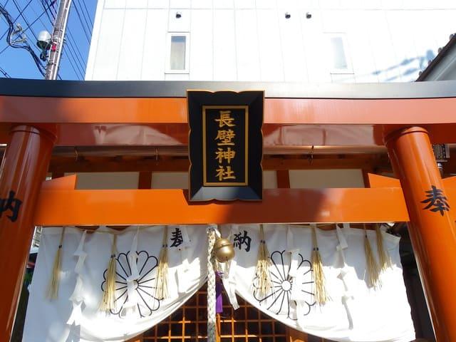 暗闇検校の埼玉県の城館跡