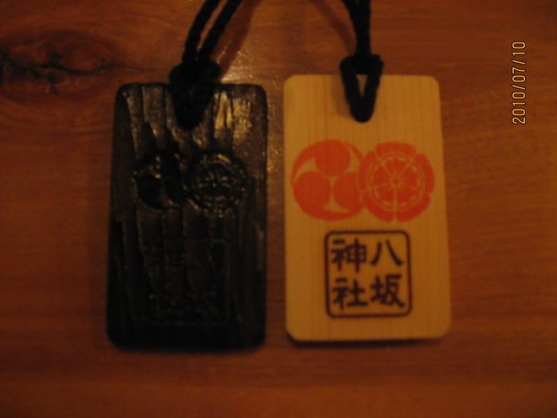 Jiroukai005