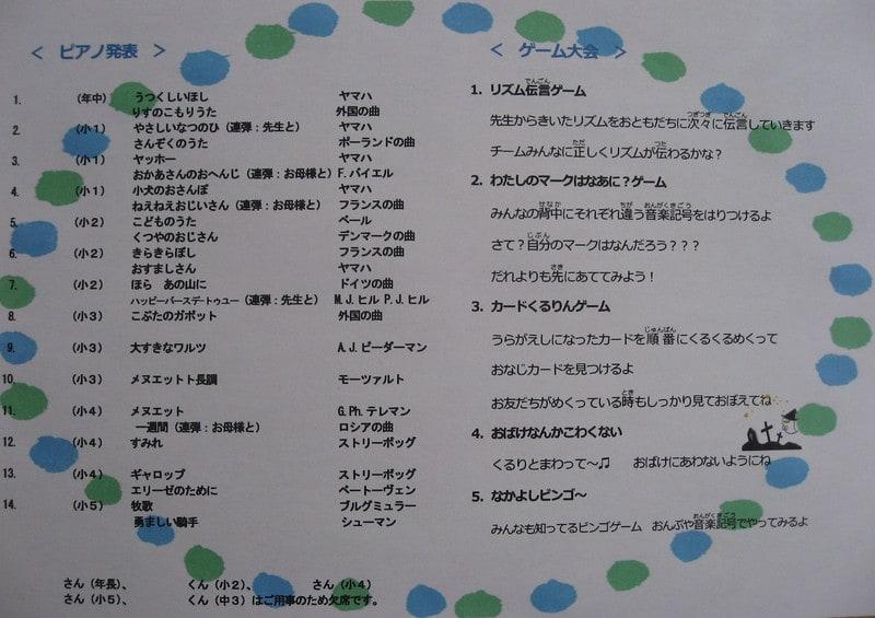 Img_0233_2