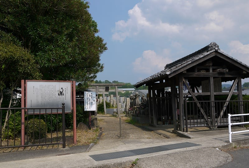北浦定政墓所