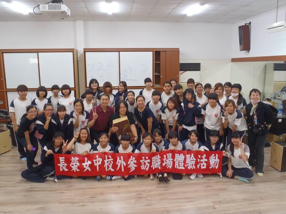台湾の台南応用科技大学&長栄女...