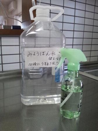 水 洗濯 ミョウバン
