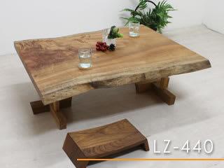 タブの一枚板リビングテーブル