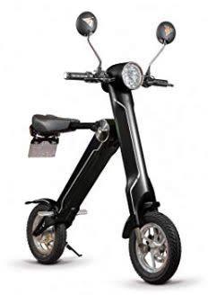 折り畳み電動バイク