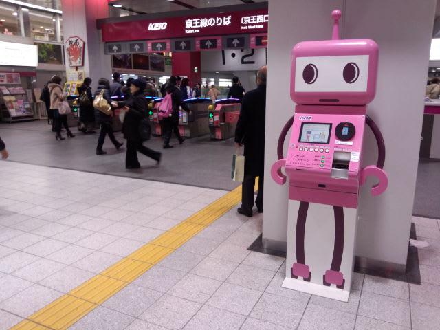 【スクープ】 PASMO  のロボット型チャージ機発見!