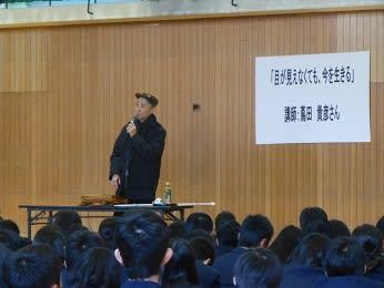 中学校の講演に行ってきました。...