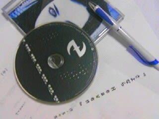 dc919f37b38 2007年3月のブログ記事一覧-となりのタタラ