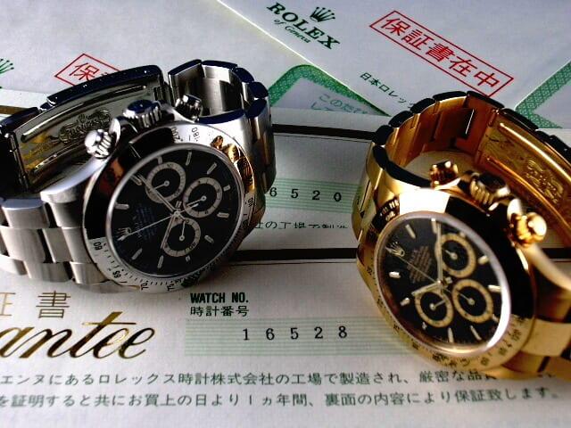 Rolex1878rolex