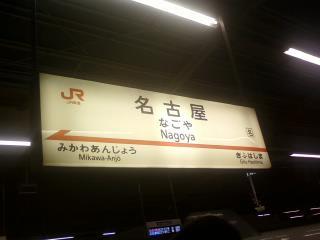 画像-0508.jpg