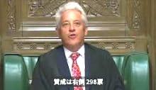 2019 09 05 英下院、首相の解散総選挙を否決【保管記事】