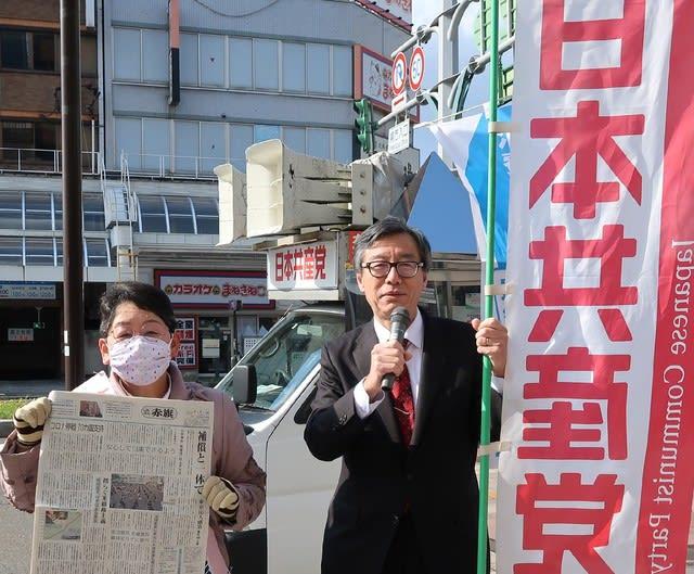 日本 医師 会 緊急 事態 宣言