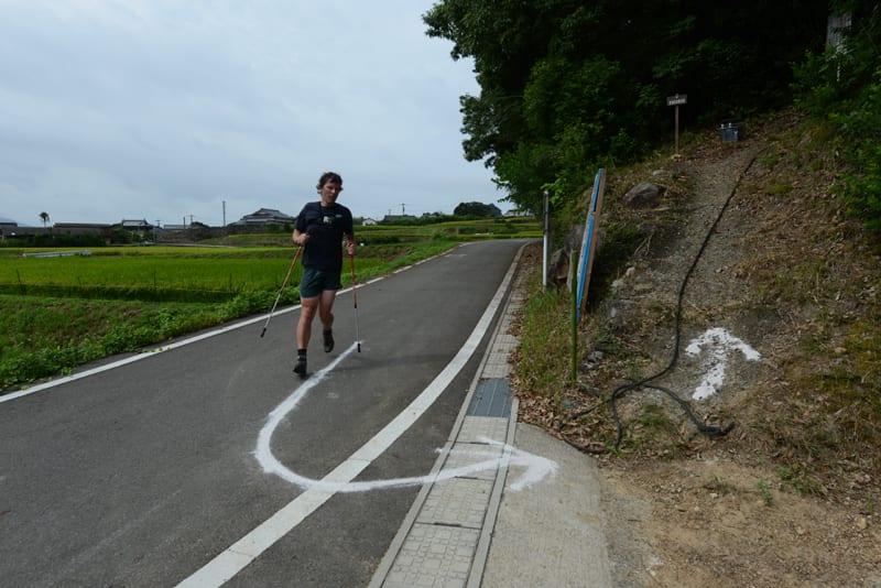 Rik_tsutsumi