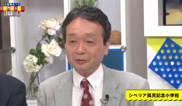 の ニュース 今日 虎ノ門
