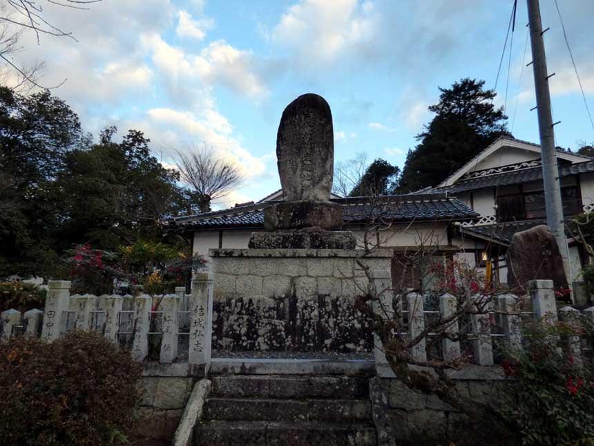 宮本 武蔵 の 墓