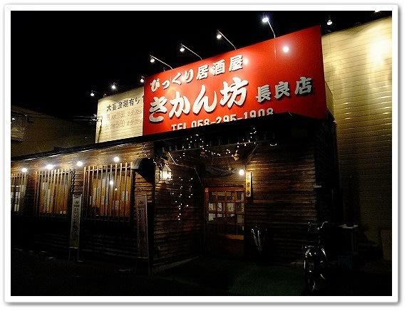近く に ある 飲食 店
