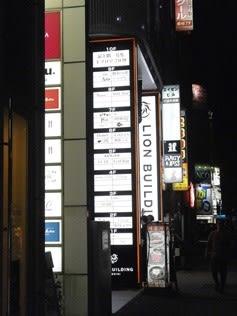 栄・錦の韓国料理がおすすめの ... - hitosara.com