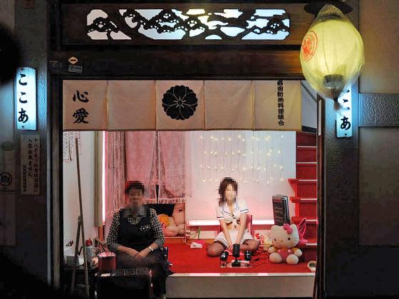 【遊郭】大阪人が教える松島新地の遊び方|評判の …