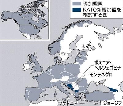 Nato 加盟 国