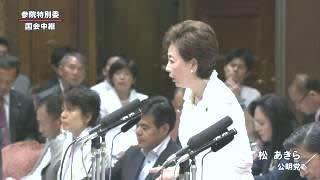 2010 11 27 ワクチン無料接種に59億円【保管記事・資料映像】