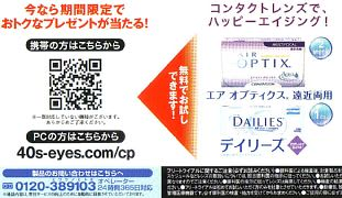 https://blogimg.goo.ne.jp/user_image/26/81/511f63a7ed2e3bd4e19504810b3908e8.jpg