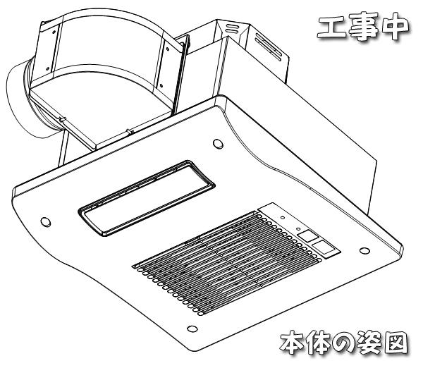 パナソニックFY-13UG5V本体の姿図