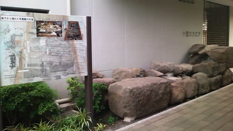 掘り出された牢屋敷の石垣