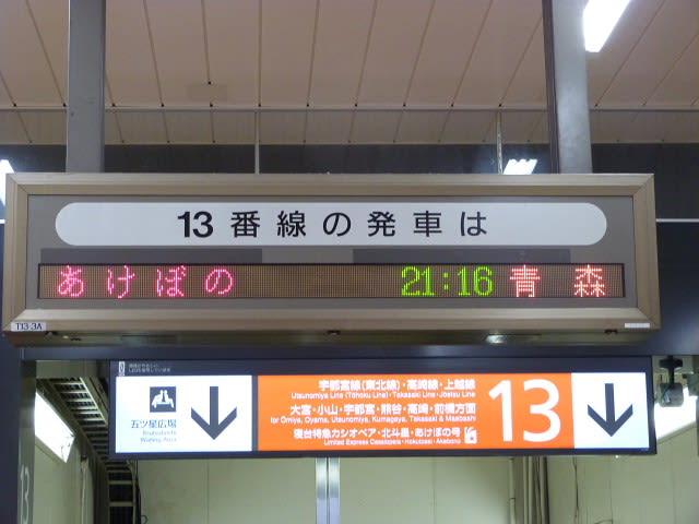 201307310002