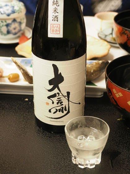 「大信州」純米酒