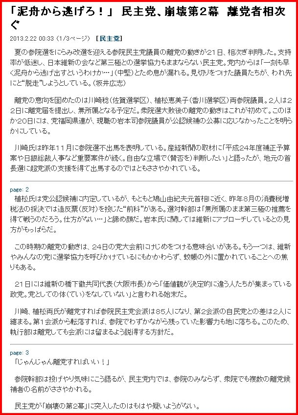 昭和は遠くなりにけり この国を愛し、この国を憂う がんばれ日本