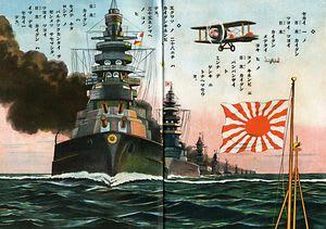 海軍記念日」!!「日本海海戦記...