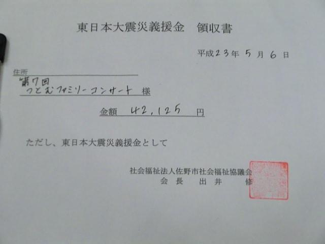 Cimg0116