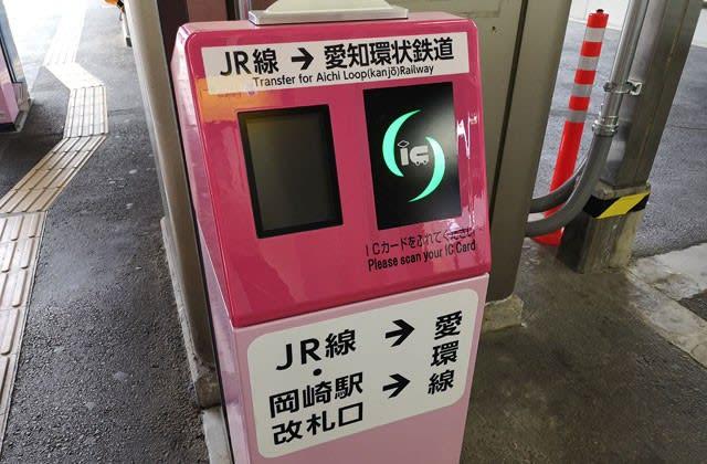 岡崎駅のJR線→愛知環状鉄道 ICのりかえ改札機