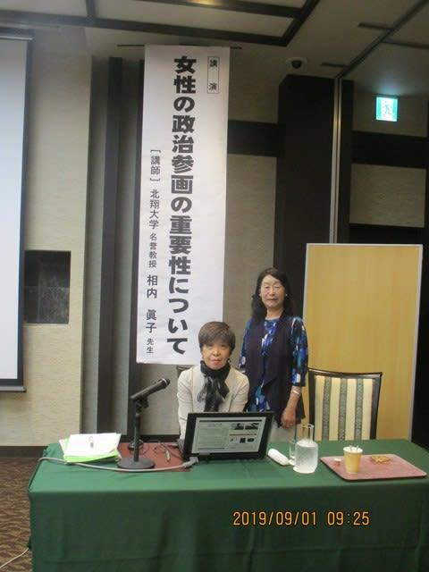 全会一致で可決されました - 斉藤うめ子ブログ