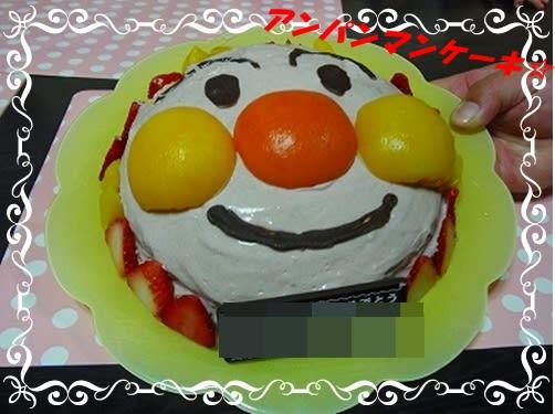 市販のスポンジケーキを使えば、あっという間にできちゃいます 記念日や、お子さんのお誕生日など