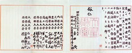 日本国憲法 昭和21(1946)年11月3日公布 昭和22(1947)年5月3日施行 ...