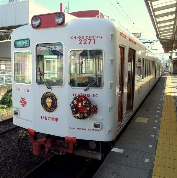 和歌山電鐵「いちご電車」