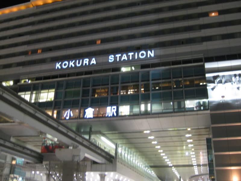 Kyushu_099