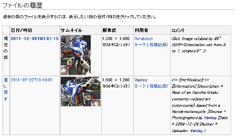 Wikipedia:井戸端/subj/列車記事のタイトル・内容について