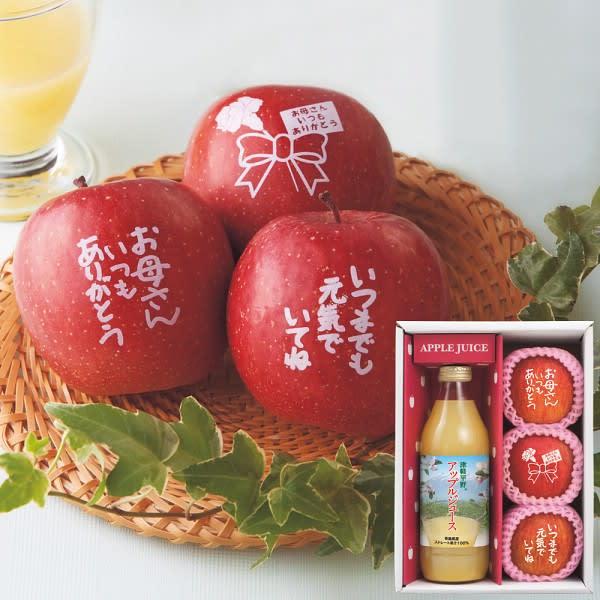 リンゴにメッセージを入れての贈り物