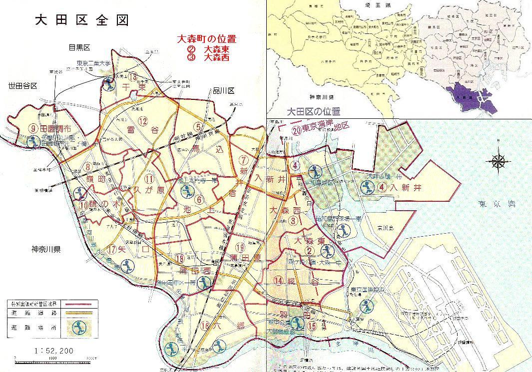 画像 : 品川区地図画像集 - NAVER ...